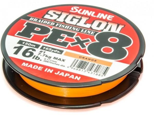 Sunline Siglon PE X 8 Orange Made in Japan