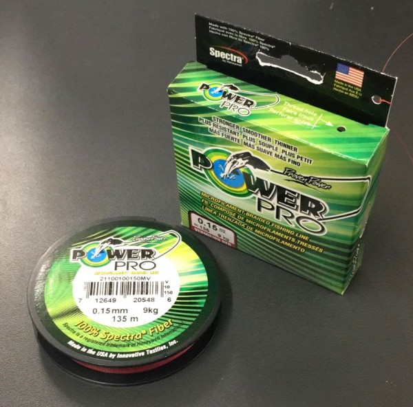 Power Pro 135m 0,06mm 3kg Red Vermillion Rot
