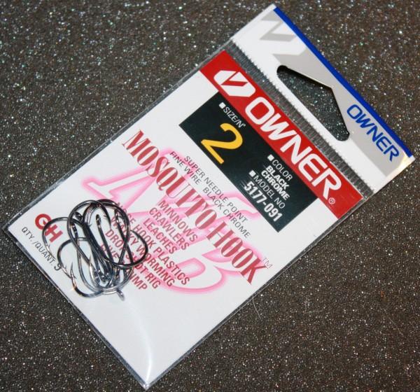 Owner Mosquito Hook Finesse Wacky Drop Shot Haken Gr. 1 2 4 6 8 10 1/0 2/0 Japan
