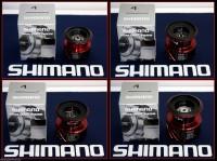 Shimano Ersatzspule Stradic Ci4+ FB 1000 2500 C3000 4000 HG XG Ersatzspule1000FB